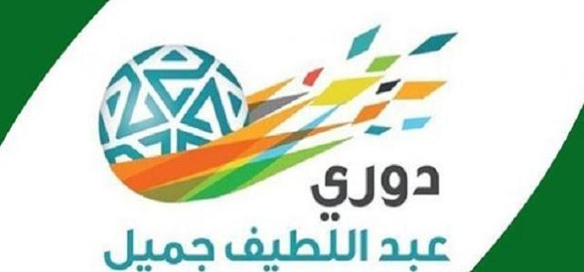 بث مباشر الفيحاء والرائد البث مباشر الدوري السعودي مباراة اليوم