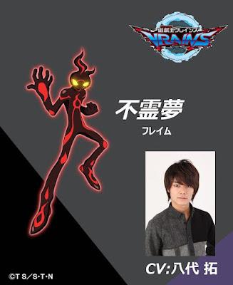 Taku Yashiro como Flame