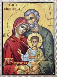 948-949-950-www.articons.gr  εικόνες αγίων χειροποίητες εργαστήριο προσφορές πώληση χονδρική λιανική art icons eikones agion