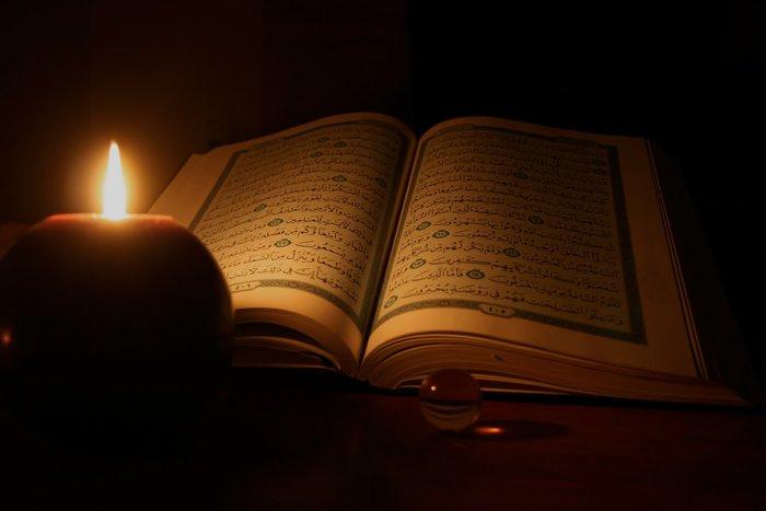 Isi Kandungan Surat Al Isra Ayat 32 Lengkap Dengan Artinya Wajib