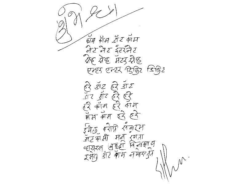 दासू वैद्य, कवी