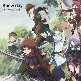 Knew day by (K)NoW_NAME [LaguAnime.XYZ]