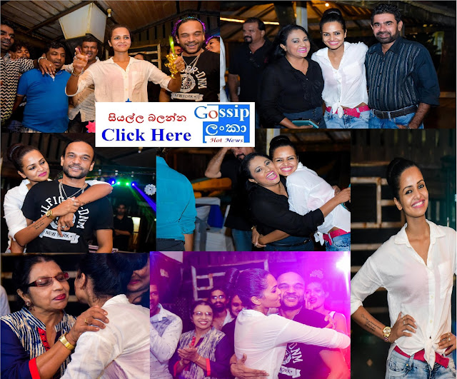 Amaya Adikari Surprise Birthday party