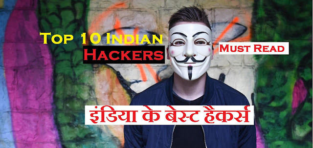 Top 10 Indian Hackers in hindi