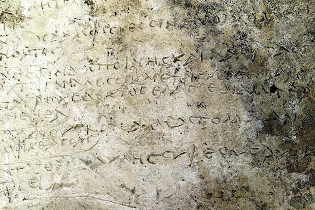 Roman-era clay tablet with verses from Homer's Odyssey unearthed in Ancient Olympia