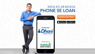 INDIABULLS DHANI APP instant personal loan
