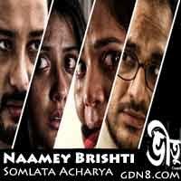Naame Brishti - Somlata Acharya