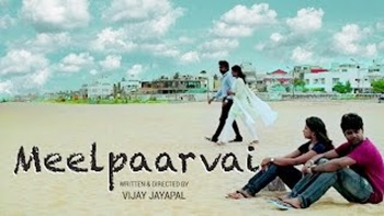 Meelpaarvai | Tamil Short Film – Bench Culture
