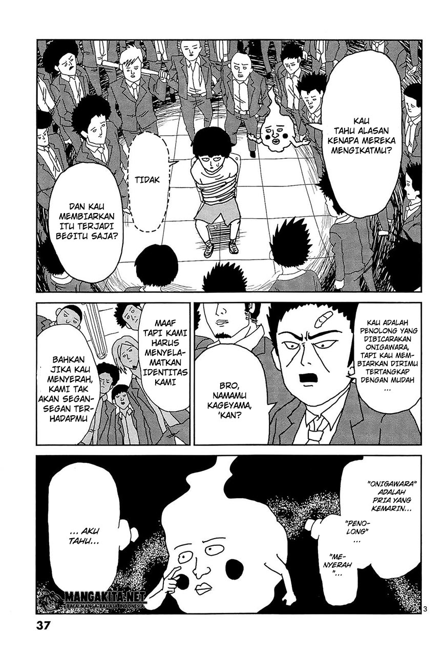 Mob Psycho 100 Chapter 12-4