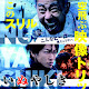 Descargar Inuyashiki [Live Action] [HD] [Mega]