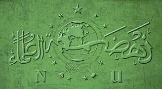 Naskah Resolusi Jihad Nahdlatul Ulama