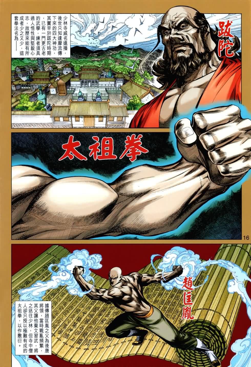 Ge Henti Comics