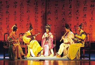 Nanyin Music, Ethnikka blog for cultural knowledge