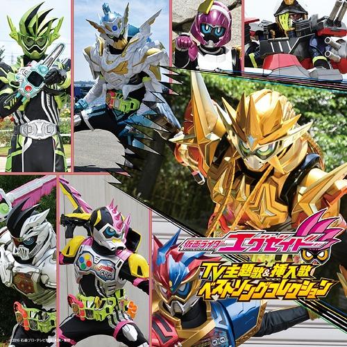 Desain Fansub Indonesia: [Desain Musik] Kamen Rider Ex-Aid