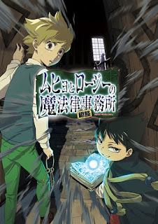 Muhyo to Rouji no Mahouritsu Soudan Jimusho الحلقة 02 مترجم اون لاين