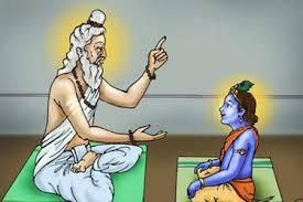 2016 Guru Purnima Puja Date Time