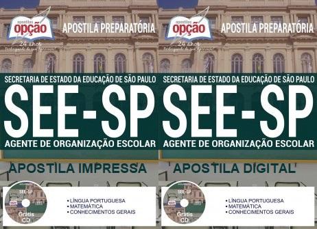 apostilas Diretoria de Ensino Itu-SP Agente de Organização Escolar 2017