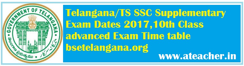 Telangana/TS SSC Supplementary Exam Dates 2017,10th Class advanced Exam Time table bsetelangana.org