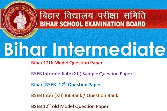 intermediate bipc model papers Www bieapgovin, download 2019, ap intermediate 1st and 2nd year mpc, bi,pc previous model questions papers and public exam time table fr.