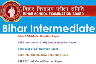 How To check bseb intermediate result 2018