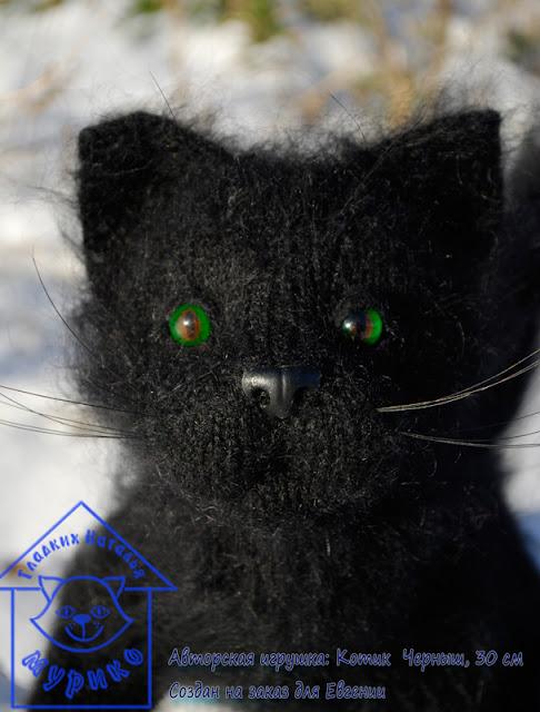 Кот, котенок, kat, kitten, мурико, авторская игрушка, амигурами, подарок, игрушки