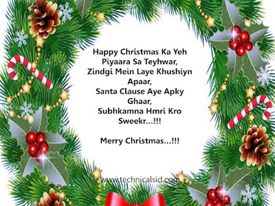 Happy Christmas Day Status Images3