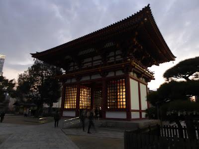 四天王寺 極楽門(西大門)