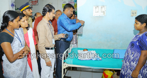 Kerala, News, Kasargod, Adhar, Collector, Adhar for New born babies; Collector inaugurated.