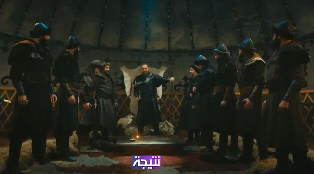 اعلان الحلقة 97 مسلسل قيامة ارطغرل مترجم الجزء الرابع
