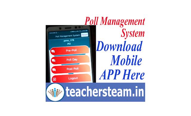 Download Poll Management System Mobile App