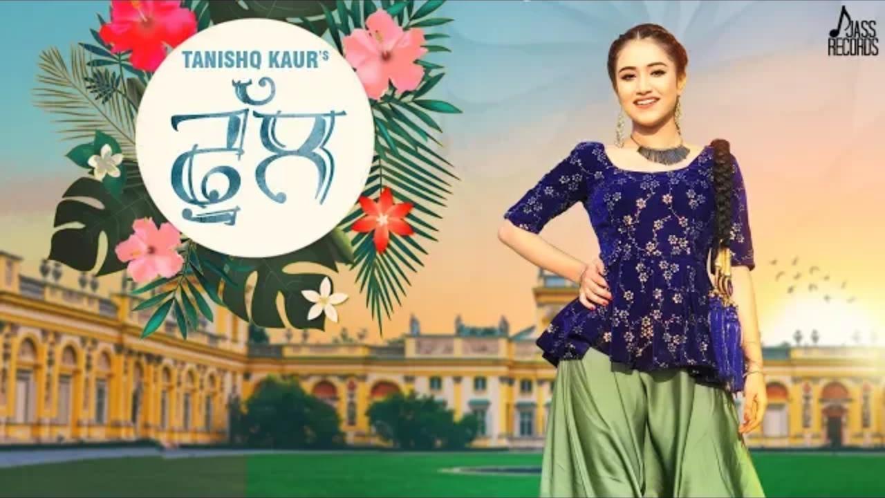 New Punjabi Song Lyrics 2018, Tanishq Kaur Song Lyrics, Tanishq Kaur images, Punjabi Song Lyrics