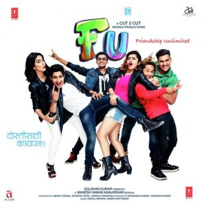 FU – Friendship Unlimited (2017)