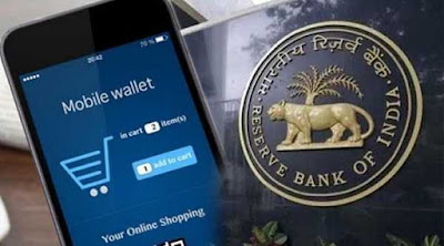 Norms For e-wallet