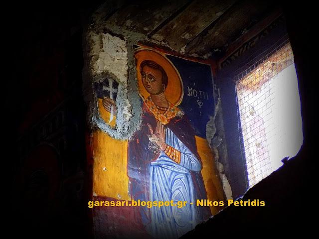 Κλειστή έως το 2018 η Παναγία Σουμελά στον Πόντο;