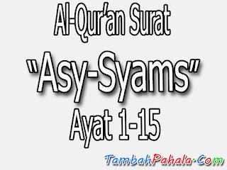 Bacaan Surat Asy-Syams, Al-Qur'an Surat Asy-Syams, terjemahan Surat Asy-Syams, arti Surat Asy-Syams, Latin Surat Asy-Syams, Arab Surat Asy-Syams, Surat Asy-Syams