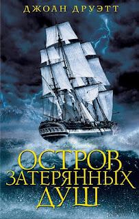 http://www.labirint-shop.ru/books/560803/?p=11071