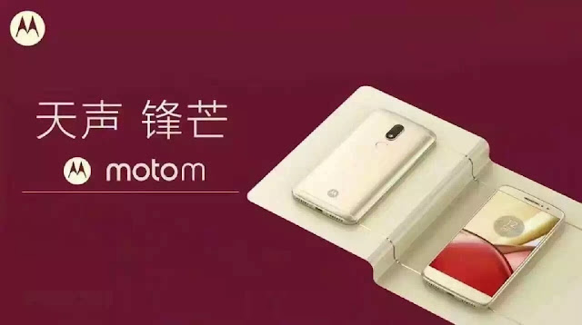 Exclusive: Photos of the Upcoming Moto M