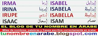 nombre en arabe para tatuaje: ISABEL ISABELA ISABELLA ISAM