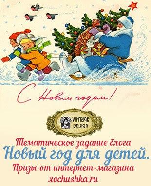 """ТЗ """"Новый год для детей"""""""