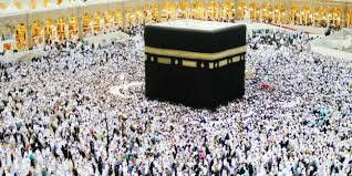 Isra Mi'raj dan Haji, Sebuah Inspirasi yang Mendalam