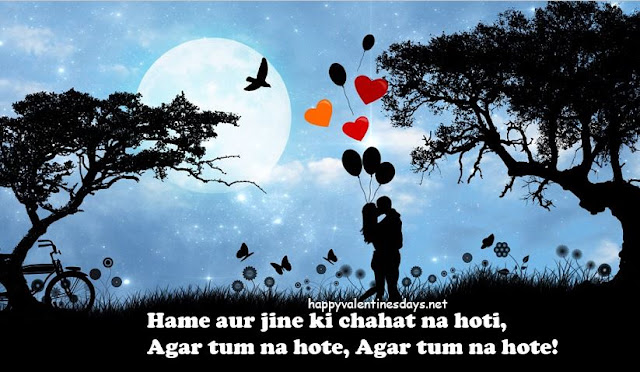 Valentine Day Images with Quotes Messages and Wishes