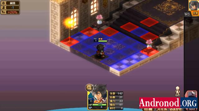 Granadia Saga v1.1.0 Apk Released (Japan Version)