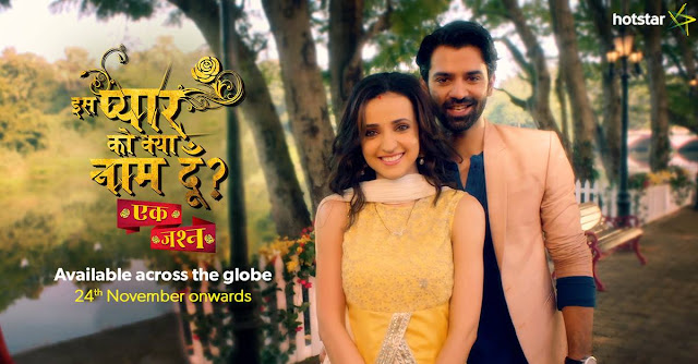 'Iss Pyar Ko Kya Naam Doon,Ek Jashn' Hotstar Upcoming Tv Serial Wiki Story |Starcast |Timing |Promo |Watch Online |Title Song