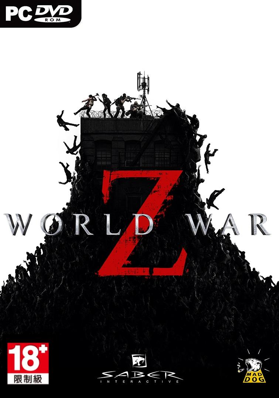 World War Z Undead Sea PC Cover Caratula