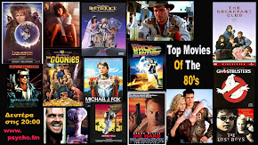 Top Movies Of The 80's