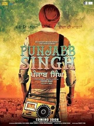 Punjab Singh 2018 Punjabi 400MB HDRip 480p