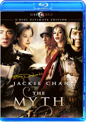 The Myth 2005 Dual Audio Hindi 720p 480p BRRip 900mb And 350mb