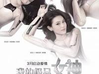 Download Film iGirl (2016) Subtitle Indonesia Gratis