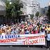 Συγκέντρωση και πορεία συμβασιούχων από όλη την Ελλάδα στην Αθήνα (ΦΩΤΟ)
