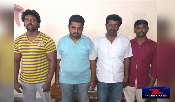 சென்னை: மென்பொருள் நிறுவனங்களில் வேலை வாங்கி தருவதாக மோசடி- 4 பேர் கைது